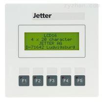 德国JETTER控制器