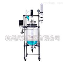 GSFT-100L双层玻璃反应釜