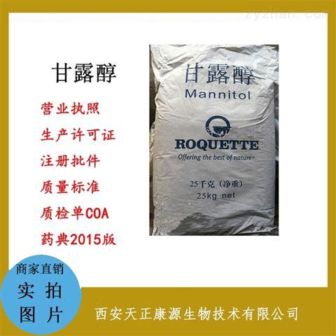 医用级混合脂肪酸甘油酯36型