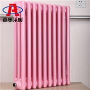 GZ3-1300-1.0鋼制三柱散熱器升溫快