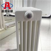sqgz610新型鋼六柱暖氣片
