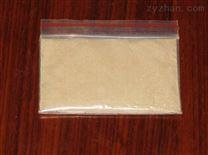 硝唑尼特 55981-09-4 医药原料