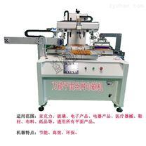 鞋垫丝印机皮革网印机鞋材转盘丝网印刷机