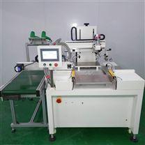 无锡市丝印机,圆面滚印机,丝网印刷机厂家