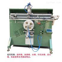 塑料桶丝印机厂家涂料桶滚印机铁桶印刷机