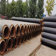 聚氨酯地埋防腐供暖保温管产品特点