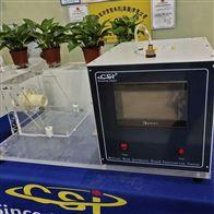 美国CSI医用口罩血液穿透性能试定仪