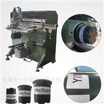 邢台市塑料桶丝印机厂家加仑花盆丝网印刷机