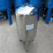 東營空調補水穩壓罐