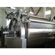 废水刮板干燥机