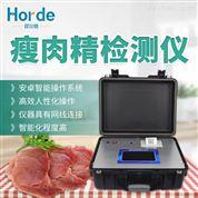 肉制品檢測儀器設備