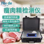 瘦肉精檢測儀設備