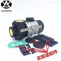 YS-35A泵 370W高温热油泵 模温机高温马达