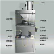 304不銹鋼粉末冶金專用塑料塑膠壓片機