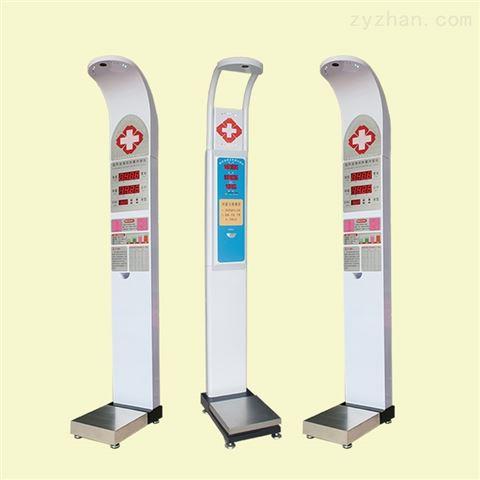 多功能健康小屋智能体检一体机健康体检机