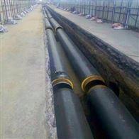 300玻璃钢架空式直埋保温管