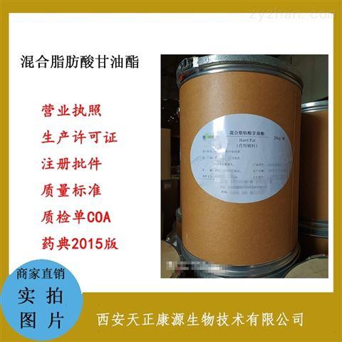 药用级聚乙二醇2000 500g起