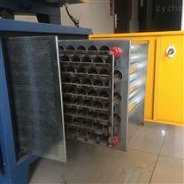 油烟净化器安全操作规程