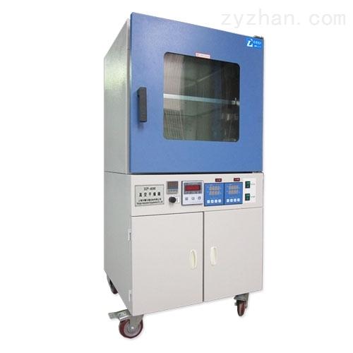减压干燥箱配数显真空计进口泵订制