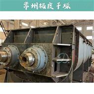 琥珀酸盐干燥机