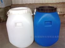 生产溴化肼助焊剂厂家价格