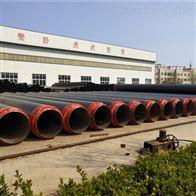 450聚氨酯预制直埋热力保温管道