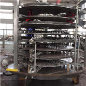 富马酸盘式烘干机、盘式连续干燥机