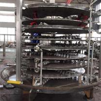 咔唑专用盘式干燥机、连续烘干机