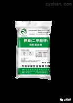 有機酸二甲酸鉀的殺菌機理和作用機制