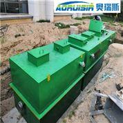 生物制药实验室综合污水处理设备供应