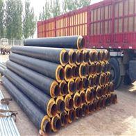 聚氨酯预制地埋式蒸汽保温管