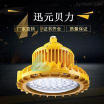 LED防爆工厂灯