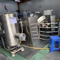 双锥真空混料干燥一体机、白参粉专用干燥机