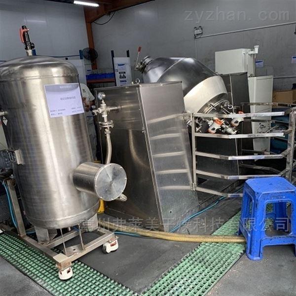 氯化镁粉末颗粒双锥真空干燥机