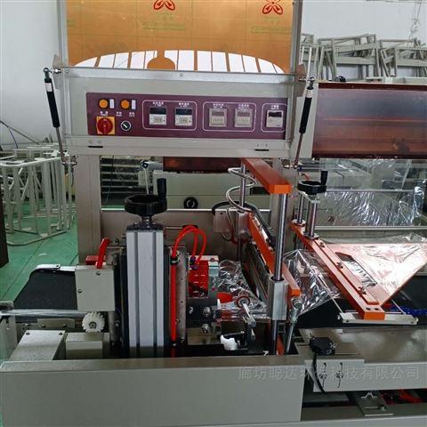 加宽型热收缩包装机 自动封切热缩机 现货