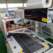不锈钢课本热缩膜包装机 全自动封切机厂家