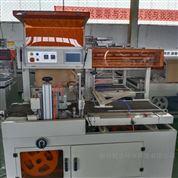 啤酒套膜热收缩包装机 热塑膜机 厂家