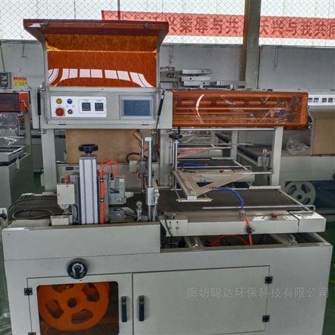纸箱PE膜收缩 包装机厂家 二合一封切收缩机