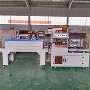 塑封包膜机热收缩包装机 生产厂家