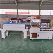 PE膜塑封机 半自动收缩膜包装机 生产厂家