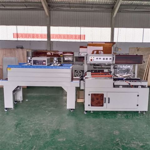 生產全自動日光燈管包膜機 熱收縮包裝機