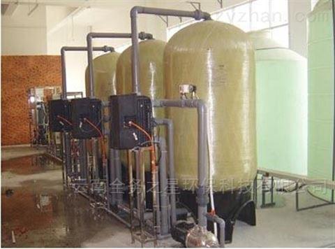 昆明洗涤软化水处理装置