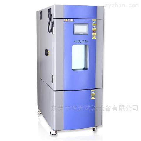 安微/合肥/车辆性能检测专用恒温恒湿试验箱