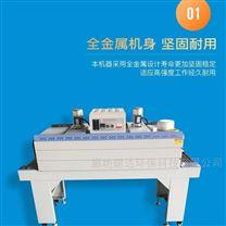 聪达直销 胶水热缩膜包装机 生产厂家