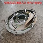 配料罐电加热搅拌罐蒸汽加热配液罐椭圆人孔
