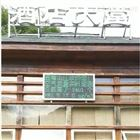 OSEN-FY广州景区空气质量负氧离子监测观察站点