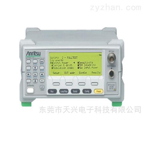 全新Anritsu安立MT8852B蓝牙测试装置测试仪
