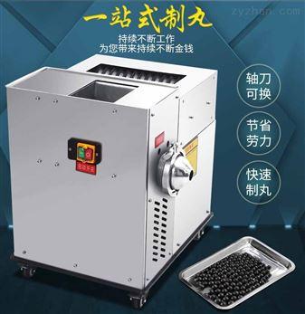 中药厂专用304不锈钢高效八珍丸制丸机