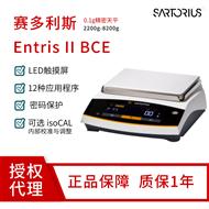 赛多利斯BCE2201-1CCN电子天平2200g 0.1g