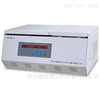 XZ18K-T高速冷冻离心机